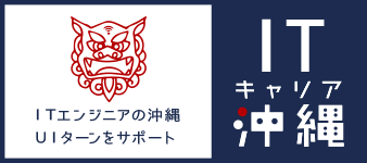 IT Career Okinawa